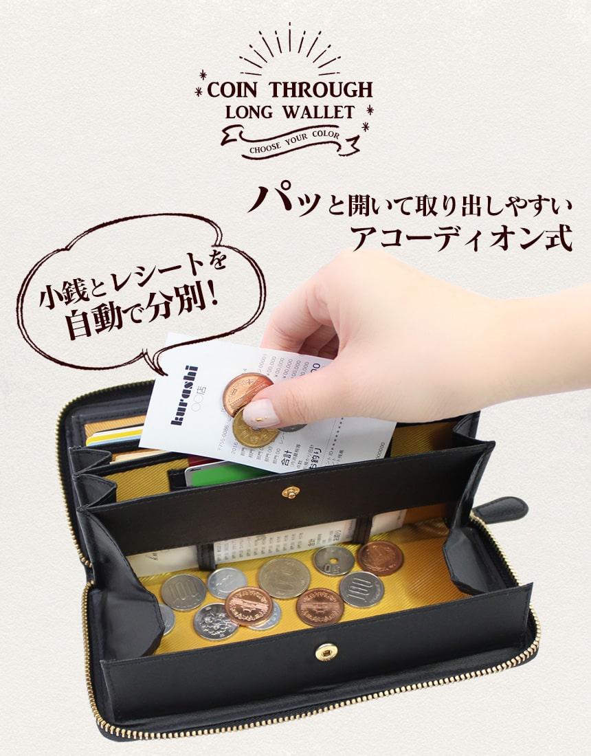 牛革レシートすっきり長財布
