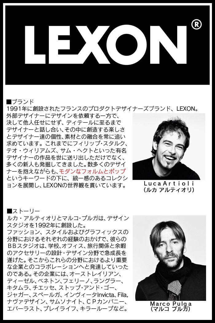 LEXON シングルバックパック LN313WN
