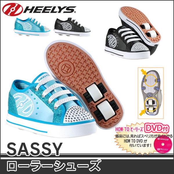 12SSヒーリーズ<ローラーシューズ>SASSYサッシー