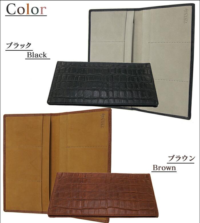 スィンリー型押し長財布(束入)SL-C-T01