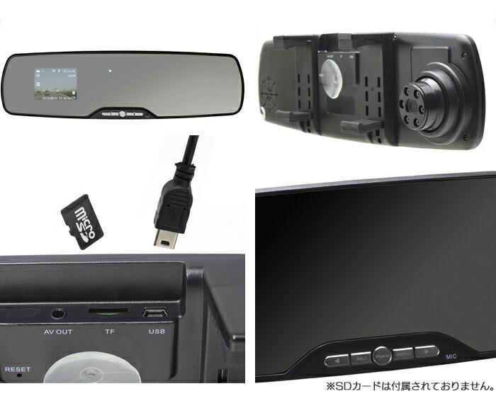 DIXIA 赤外線対応 ミラー型 ドライブレコーダー DX-DR130MR
