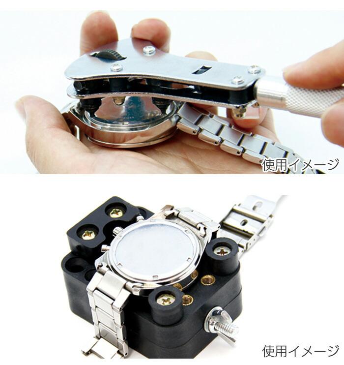 腕時計 修理 13点セット