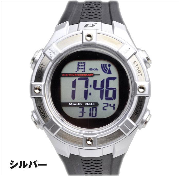ソーラー電波防水時計