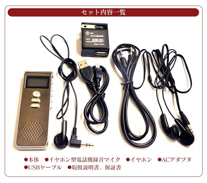 250時間 録音 ボイスレコーダー 長録くん WK-I01