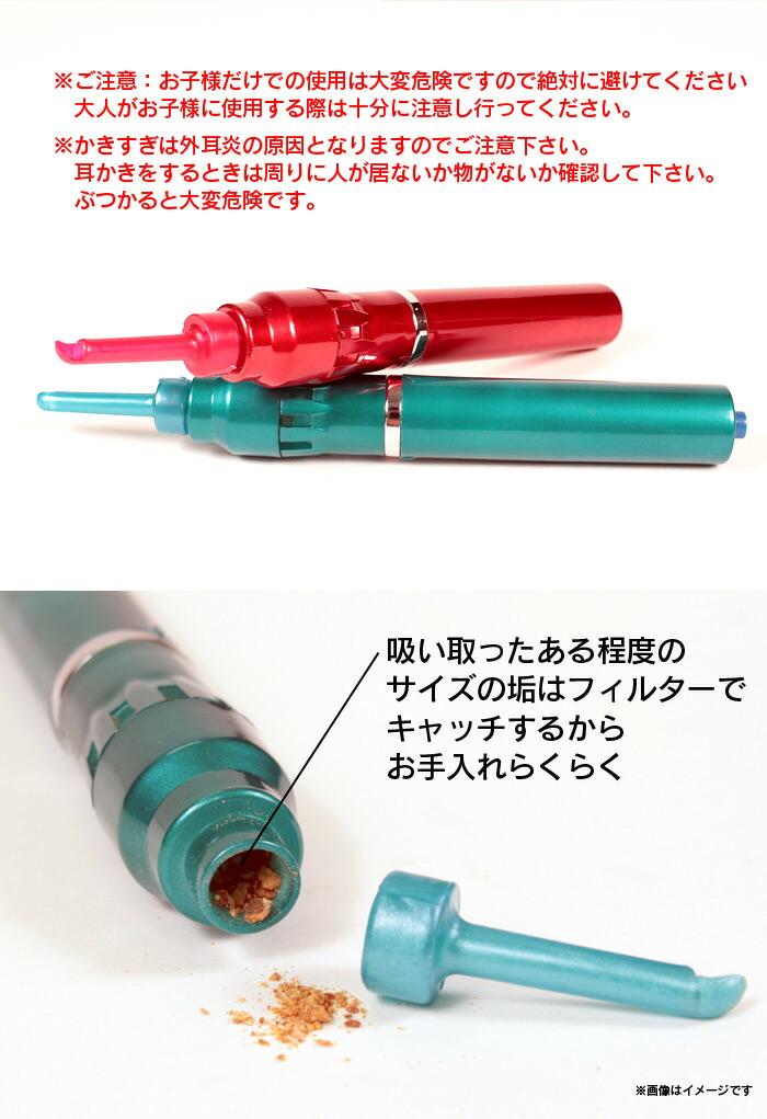 スマートみみクリーナー MiCuLi TK-930