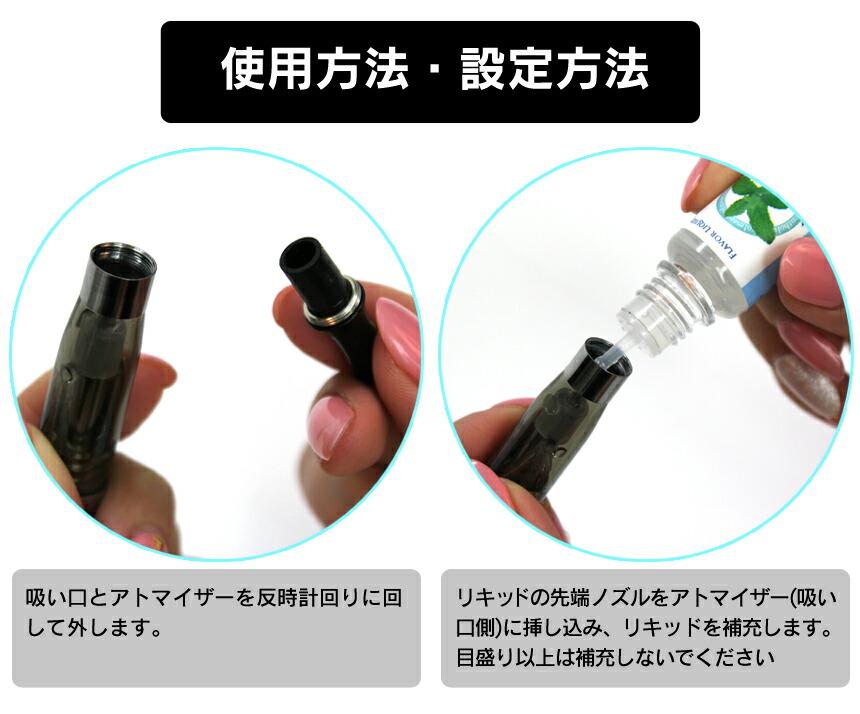 電子たばこ[Ho-70013][Ho-70020]【新聞掲載】