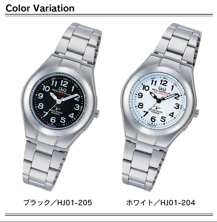 シチズン Q&Q 婦人用 ソーラー電波 腕時計 【新聞掲載】