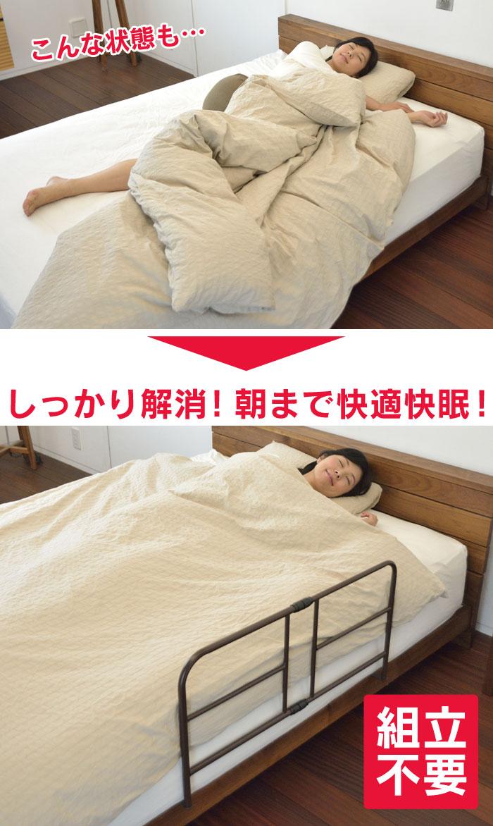 伸縮式ベッドガード2個組
