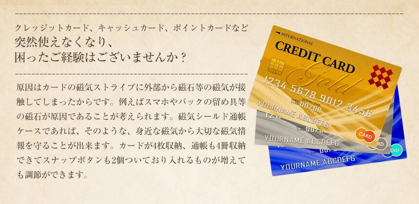磁気シールド通帳ケース [SY-MS013]