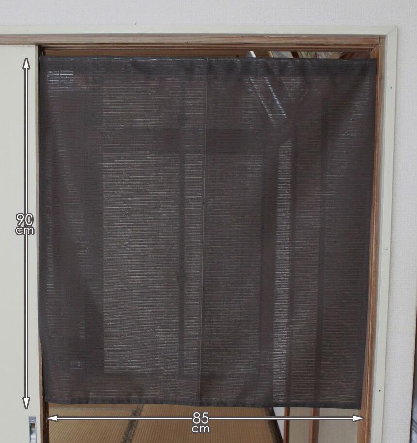 防炎加工のれん 85×90cm