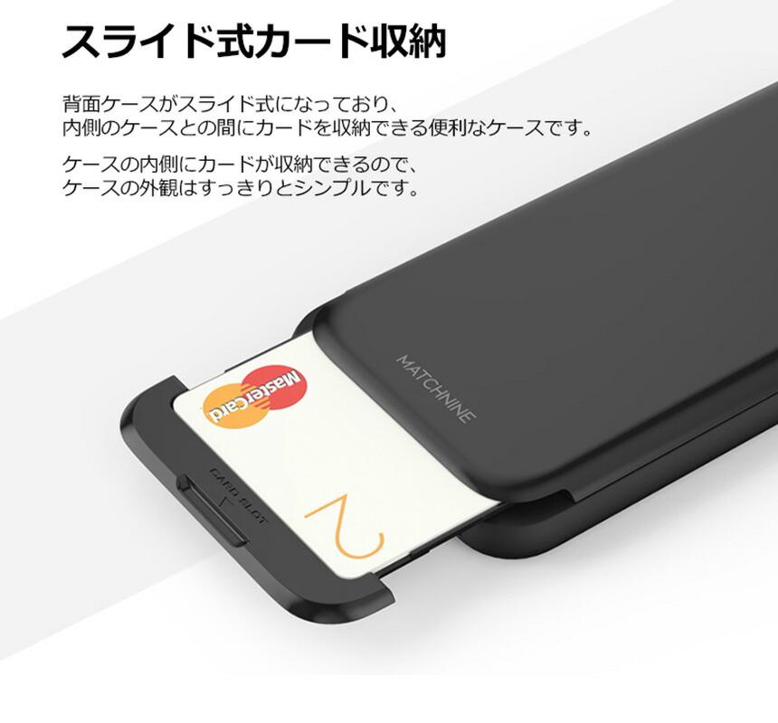 Matchnine iPhone8/7 CARDLA SLOT