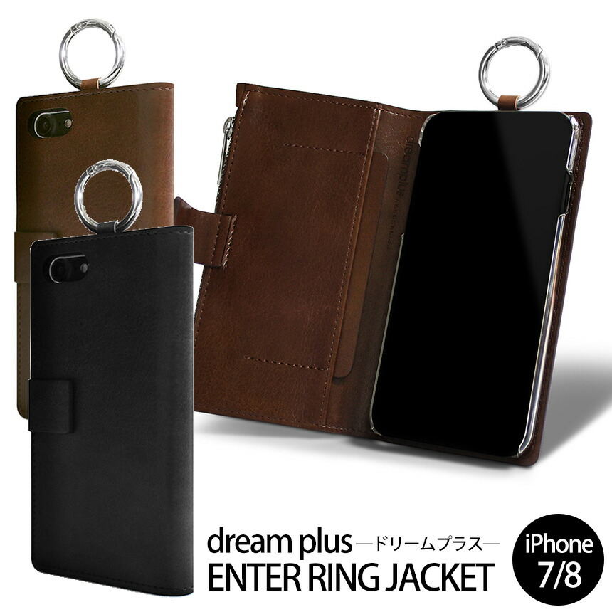 dreamplus iPhone8/7 ENTER RING JACKET