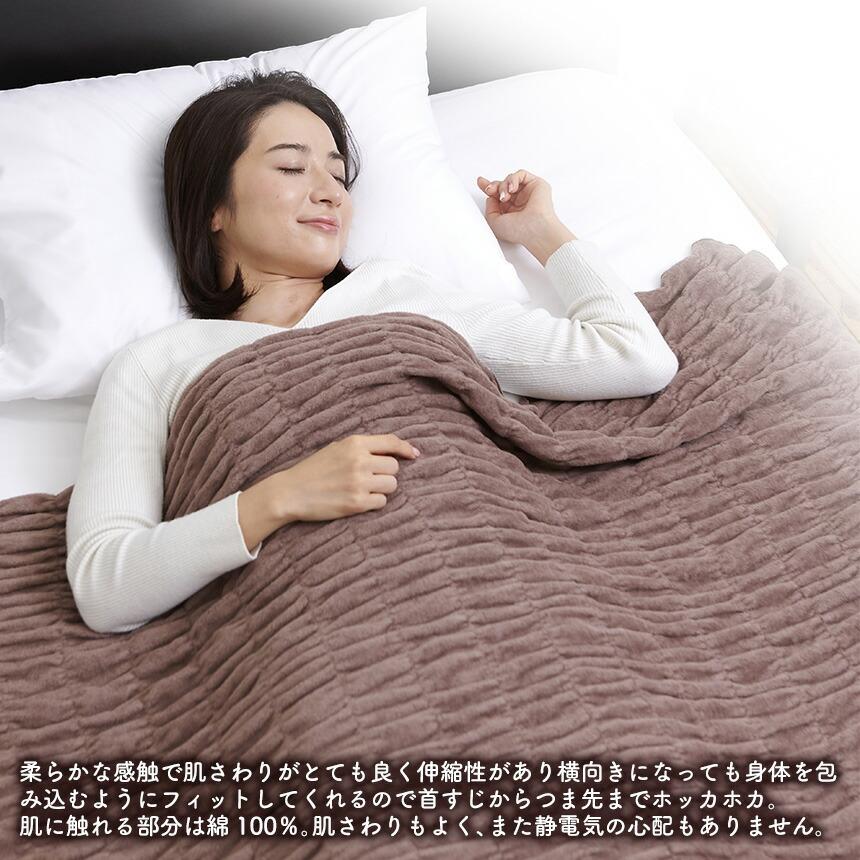 吸湿発熱ウォームサポート