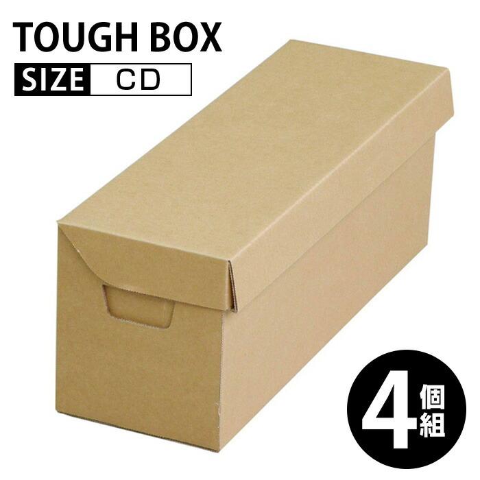 CD 4145160415mm BOX