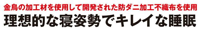 【メーカー直送・代引不可】テクノラボ マットレス シングル MT3S【カタログ掲載 1503】【北海道・沖縄・離島不可】