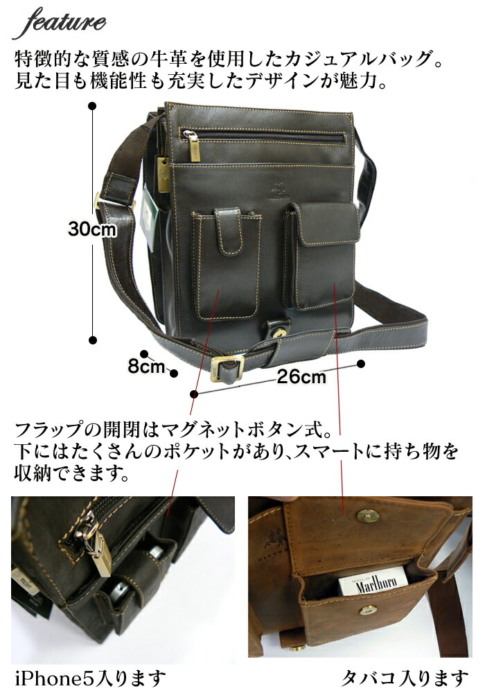 VISCONTI タテ型レザーショルダー JASPER 18410