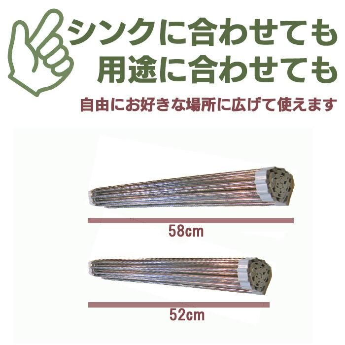 たためる水切り&鍋敷き ク・ルクル 奥行き52cm