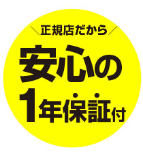 head-icon_11.jpg