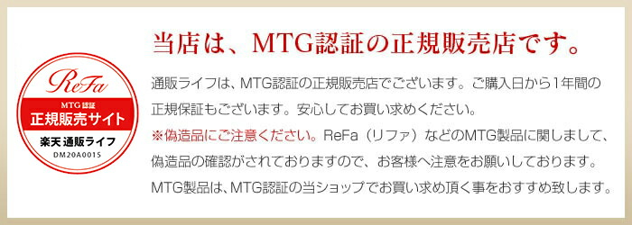 mtg-r2.jpg