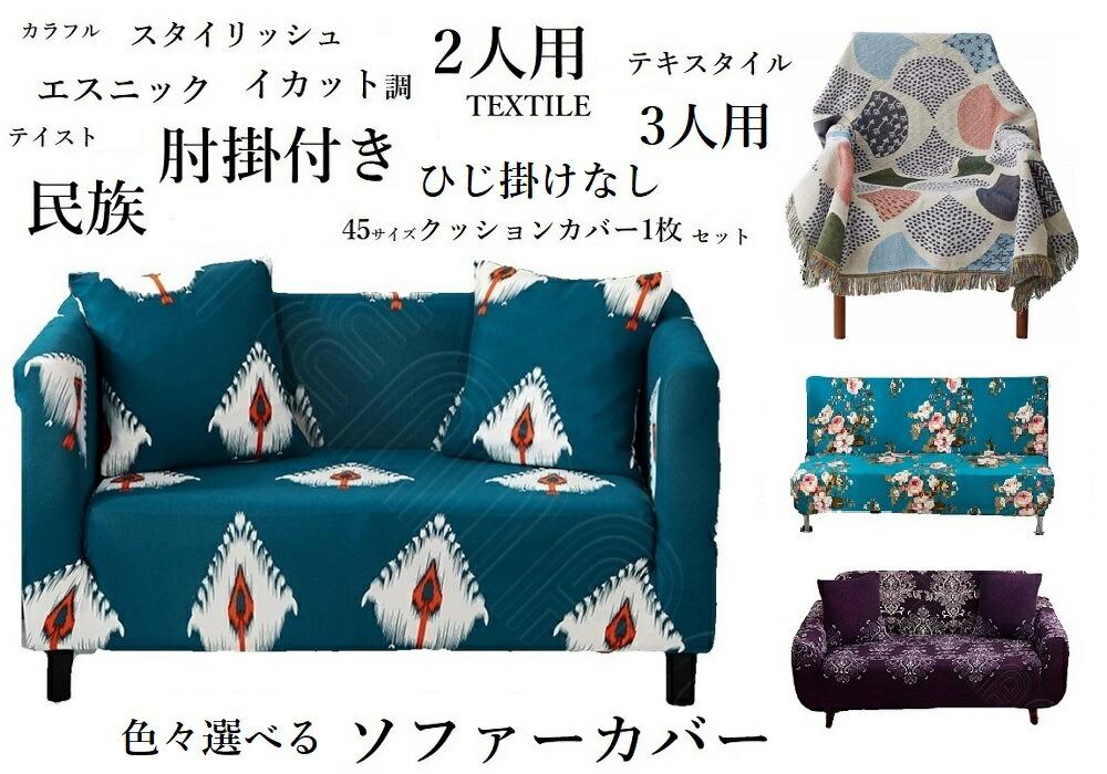 Design from Taipei iohll