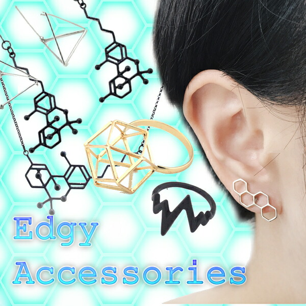 Edgey Accessories