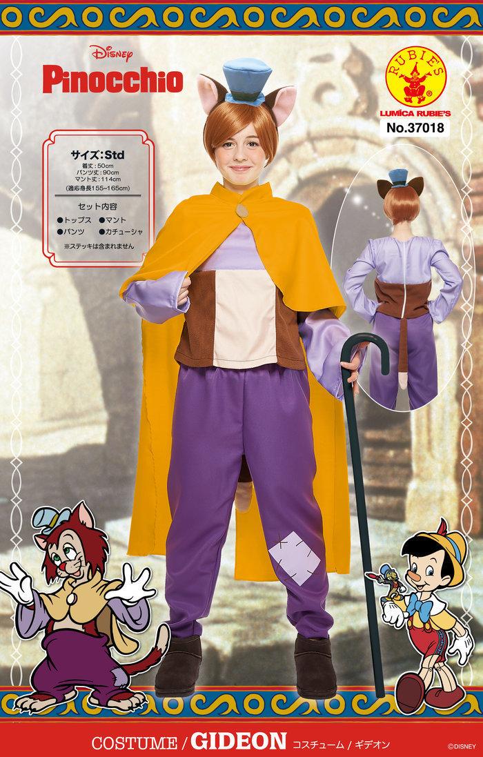 大人用ギデオン レディース 女性 ピノキオ DISNEY ディズニーの画像0