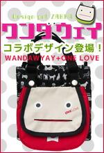 WANDAWAY+ONE LOVE