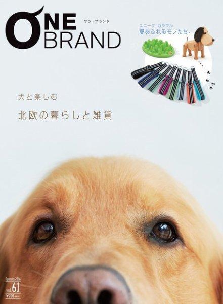 one brand マガジン