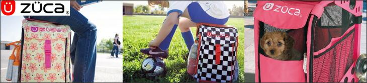 【正規販売店】ZUCAと書いて、ズーカ、と読みます。フレームカラーとバッグが選べる、アメリカ生まれの新しいキャリーバッグ。