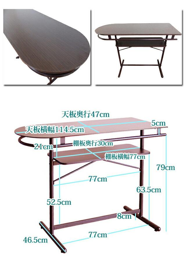 天板ウッド カウンターテーブル