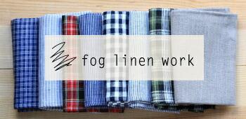fog linen work フォグ リネンキッチンクロス