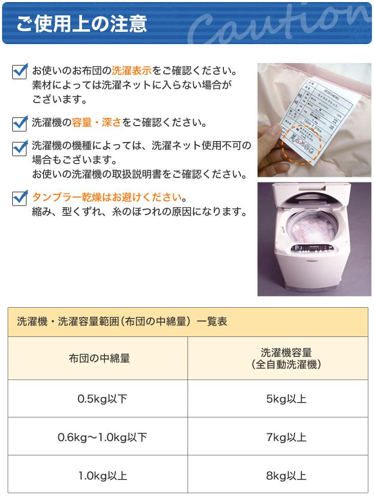 大物洗い用 洗濯ネット Mサイズ
