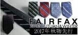 Shooting Lodge by FAIRFAX(シューティングロッジ)2017-02018年秋冬新作先行入荷!