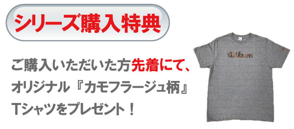 Tシャツ/