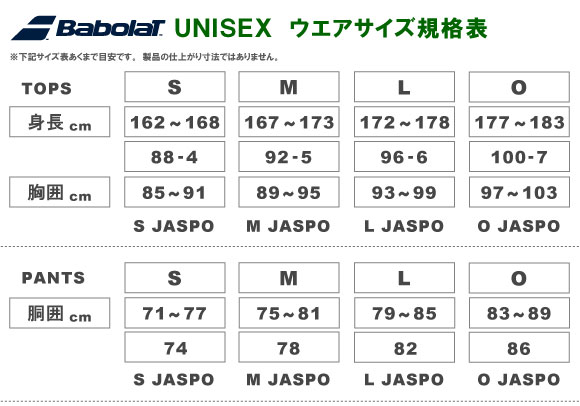 【予約商品7月下旬入荷予定】バボラ