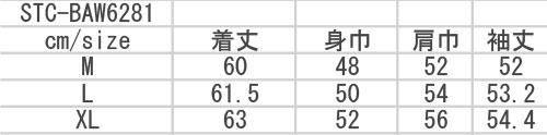 サイズ表/