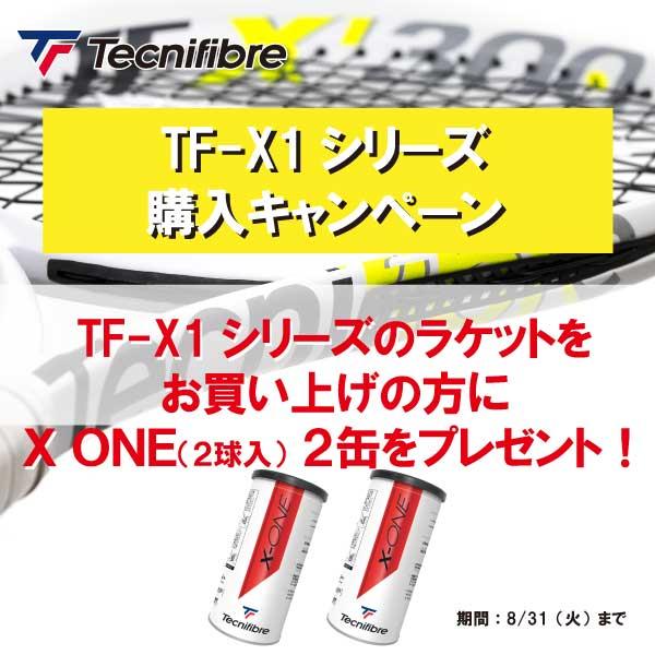 TF-X1キャンペーン/