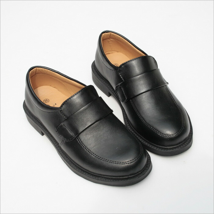 Boys Black School Shoes Size