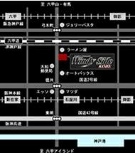 実店舗MAP