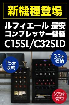 C15SL