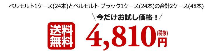 92876_price0421.jpg