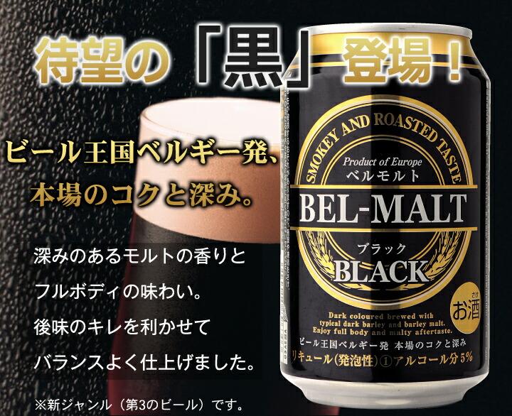 bel_bk_img02.jpg