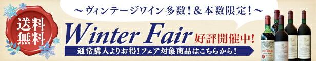 季節フェア・頒布会バナー