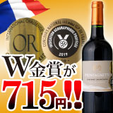W金賞が715円!!