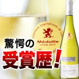 驚愕の受賞歴!