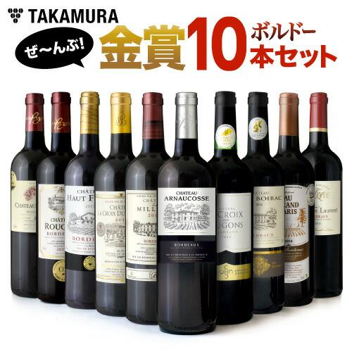 金賞10本