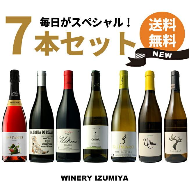 楽天市場】ワイン > スペイン > ラガル・ド・メレンス:ワイン通販 ...