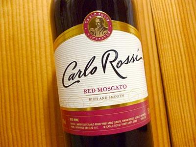 wineuki | Rakuten Global Market: Carlo Rossi, red Muscat ...