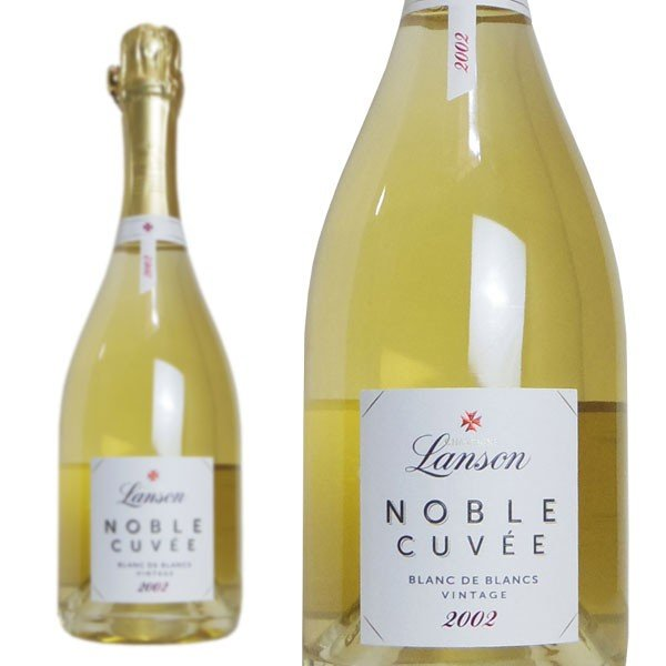 シャンパン ランソン ノーブル・キュヴェ ブラン・ド・ブラン ヴィンテージ 2002年 750ml 正規