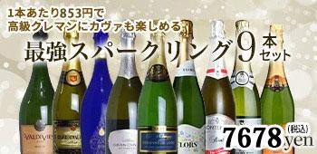 世界の白ワインセット